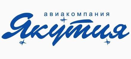 Yakutia Airlines Customer Service Phone Number